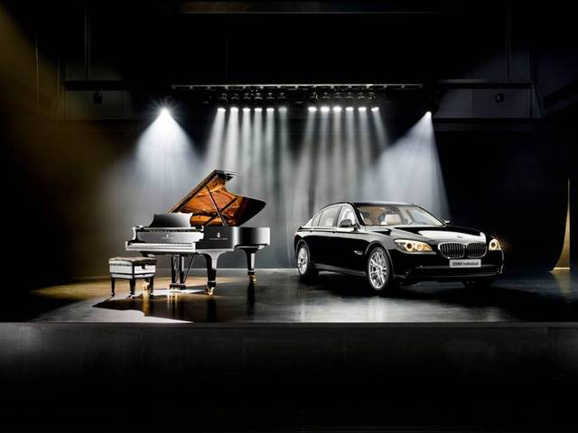 BMW is presenting its special limited-edition BMW Individual 7 Series Composition inspired by Steinw