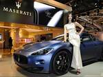 GranTurismo S Limited Edition by Maserati celebrates 150 years of Italian unification