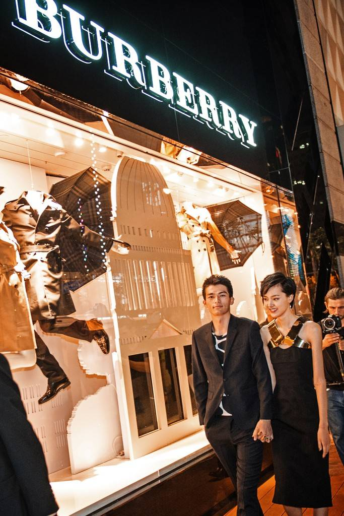"Burberry Brings Digital ""Art of Trench"" to Life in Shanghai"
