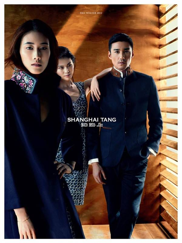 shanghai tang the first global chinese