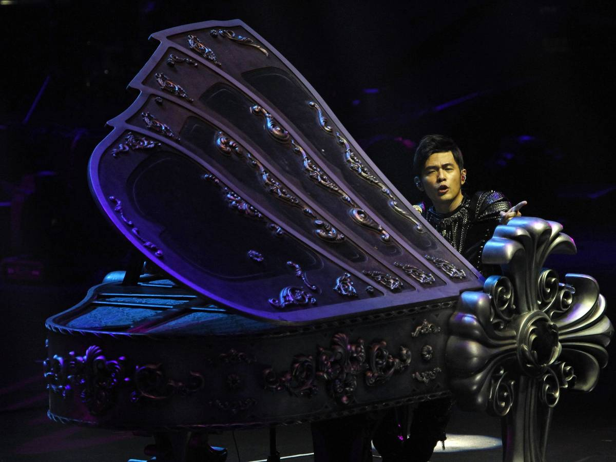 Jay Chou 周杰倫 To Hold Opus Ii Concert At Singapore S New