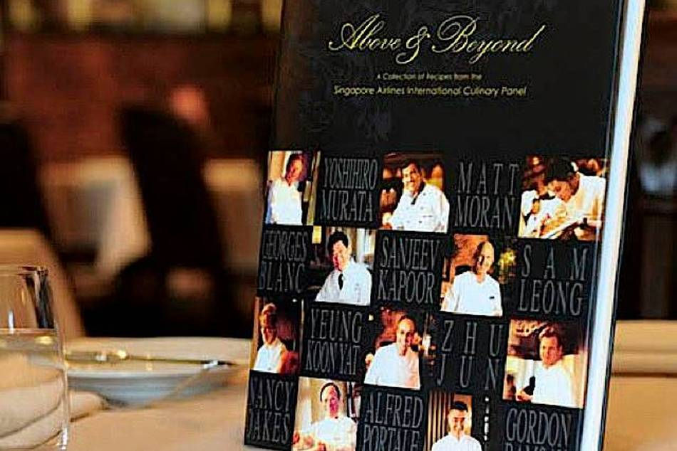 Singapore Airlines is proud to present its very own cookbook, Above and Beyond