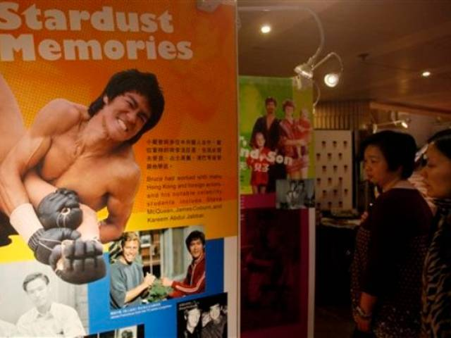 The Bruce Lee exhibition as part of the Hong Kong International Film Festival