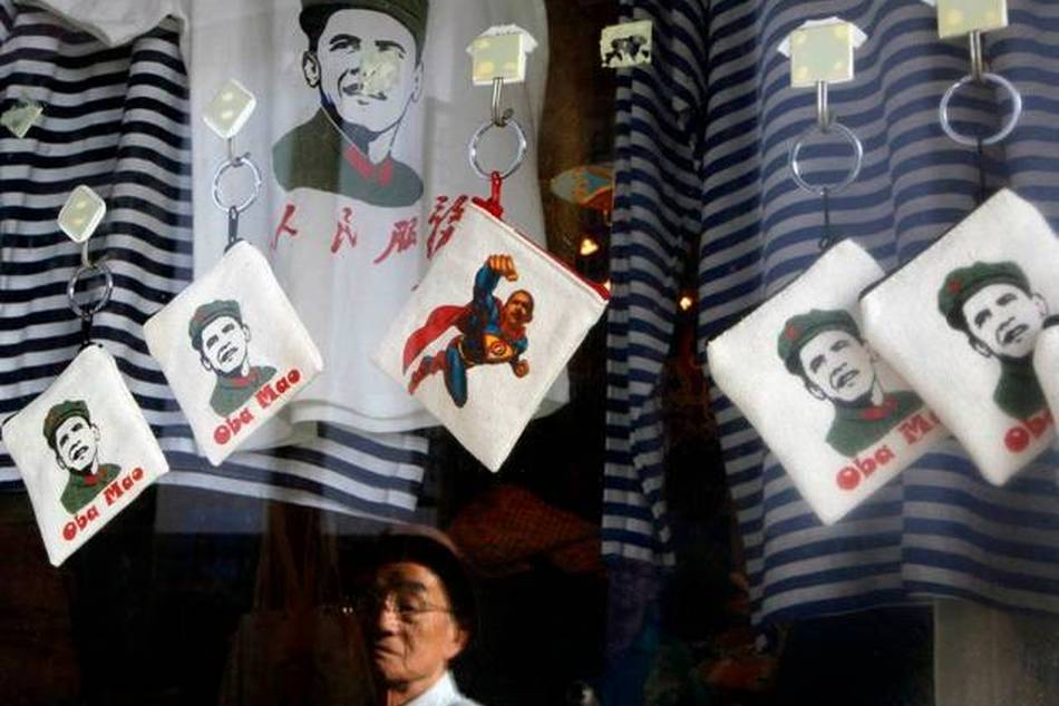 """Chairman Oba Mao"" memorabilia for sale in Beijing ahead of Obama's visit. Photo Credit: Getty"